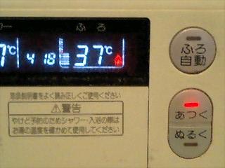 適温じゃよ!