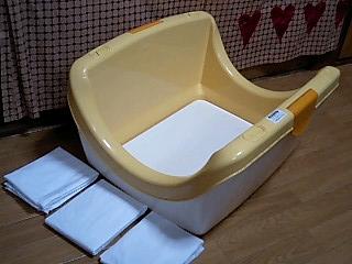 トイレとシート3枚