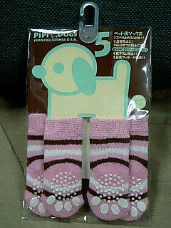 ピンクの靴下